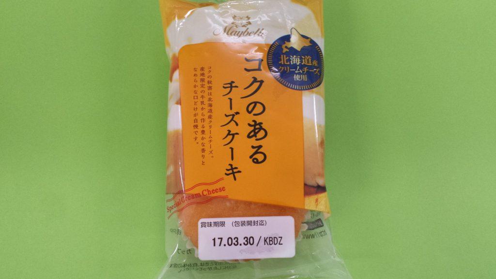 世界のコーヒー豆の特徴 | 株式会社 澤井珈琲