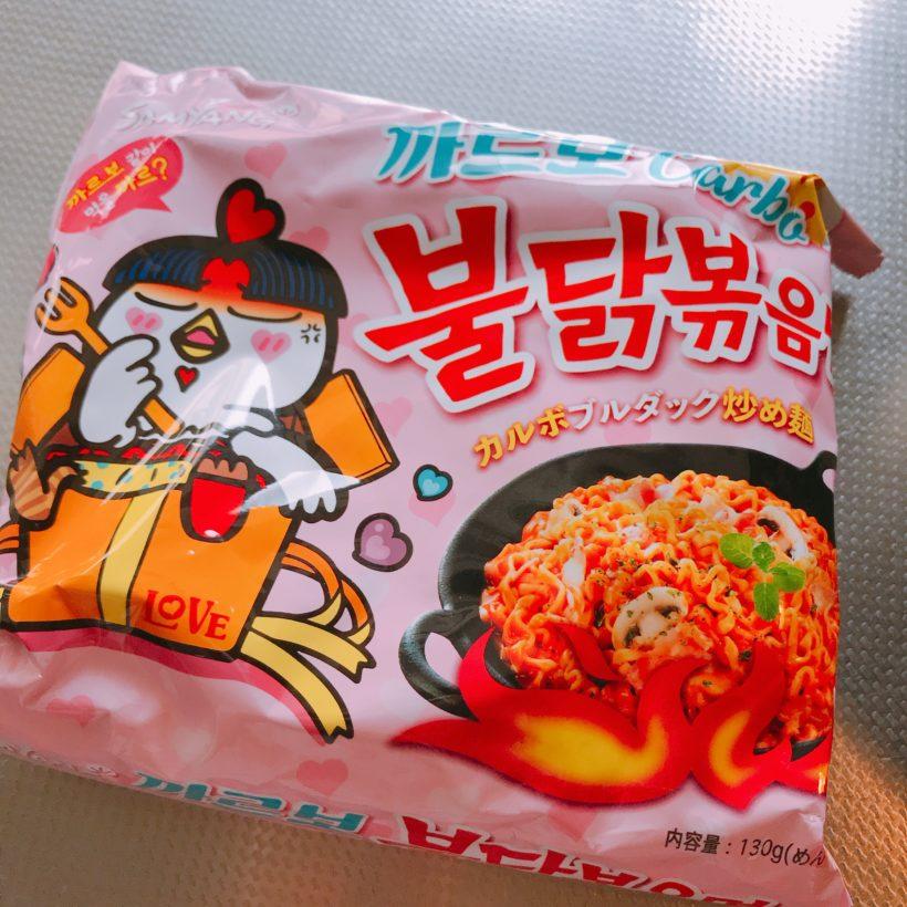 麺 カルボ ブルダック 炒め