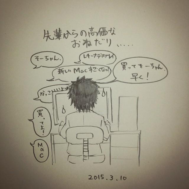20150310_4