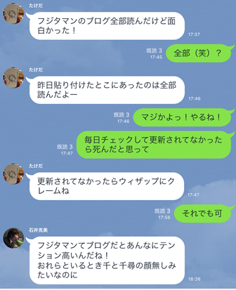 20151215_2