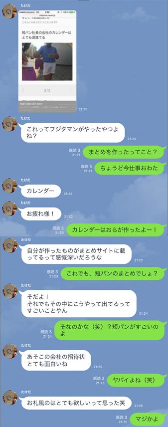 20151215_4