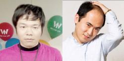 ウィザップ藤田さんとトレンディエンジェル斎藤さん