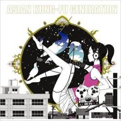 ASIAN KUNG-FU GENERATION「ソルファ」