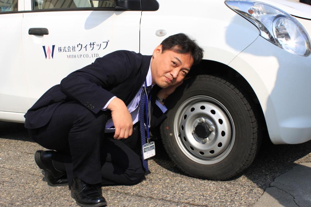 下っ端営業の清水隆くん タイヤ・・・・好きなんですね。