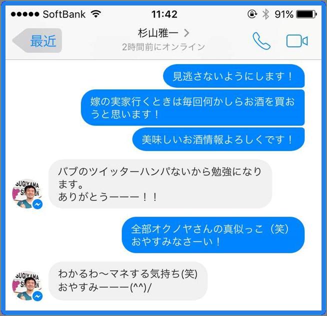 20160428_4