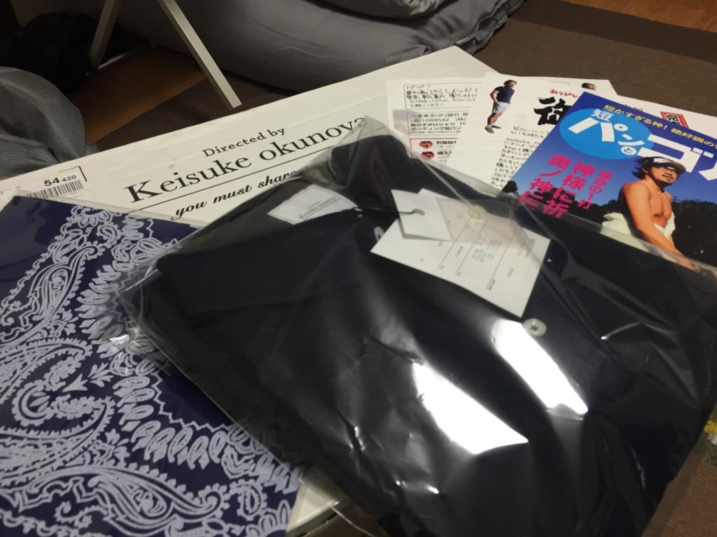 デデーーーーン! ポロシャツ&バンダナ&お手紙&洗濯ウォーカー