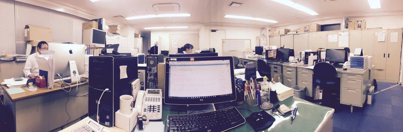 現在の東京支店