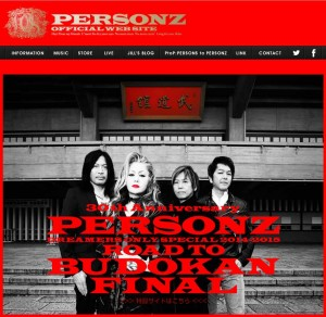 persons_web