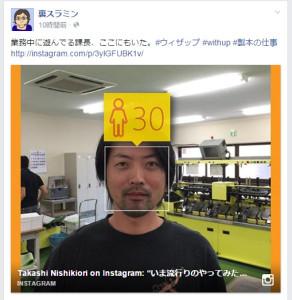nisikiori_FB01