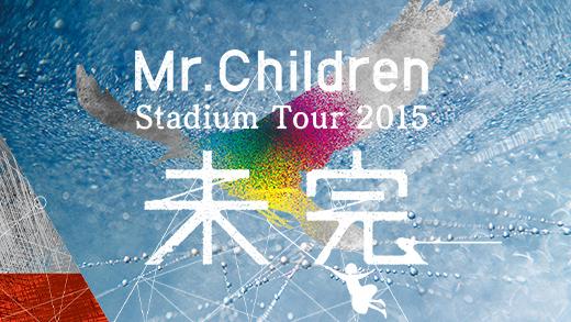 mr_mikantour_logo